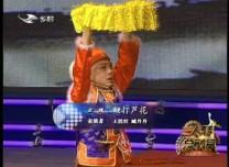 二人转总动员|王铁柱 臧丹丹演绎正戏《鞭打芦花》