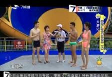 7天游记_玩转广州长隆水世界(上)