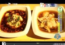 7天美食榜_火辣舌尖