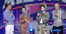 家庭欢乐秀_2018-01-11