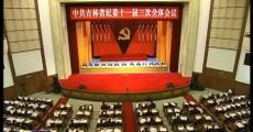 吉林新闻联播_2018-01-21