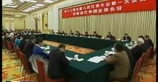 吉林新闻联播_2018-03-13