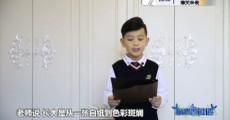 小小朗读者_2018-04-15