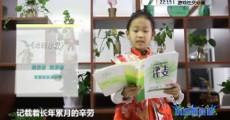 小小朗读者_2018-05-06