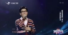 家庭歡樂秀_2018-06-28