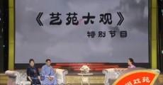 九州戏苑_2018-07-29
