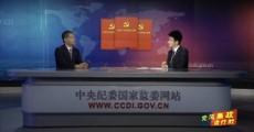 党风廉政进行时|2018-09-10
