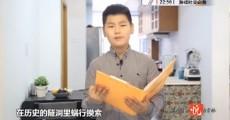 小小朗读者|2018-11-18