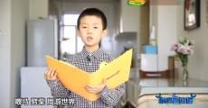小小朗读者|2018-12-02