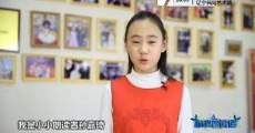 小小朗读者 2019-01-20