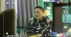 7天说 新春相亲大会_2019-02-03