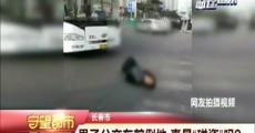 守望万博官网manbetx客户端傍晚版|2019-02-13