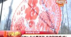 守望万博官网manbetx客户端傍晚版|2019-02-11