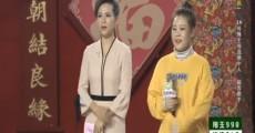 全城热恋|2019-02-03