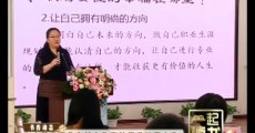 一起讀書吧|書香動態 吉林省職業女性文化素養提升工程啟動_2019-04-21