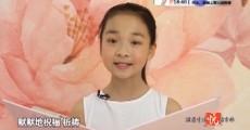 小小朗读者|2019-06-09