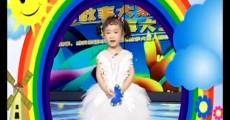 青蘋果樂園|2019-08-11