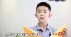 小小朗读者|2019-08-18
