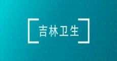 www.yabet19.net卫生|支气管镜在肺癌诊断中的作用_2019-10-04