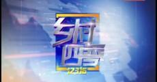 乡村四季12316|2019-12-02