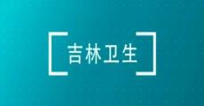 "yabo亚博体育下载卫生|揭开胰腺癌的""神秘面纱""(上)_2019-12-04"