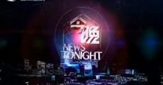 今晚|2020-01-21