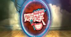 见笑见笑 2020-01-26
