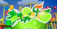 青苹果乐园|2020-06-06