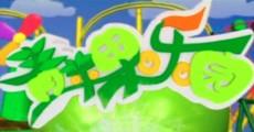 青蘋果樂園 2020-07-19