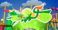 青蘋果樂園|2020-08-09