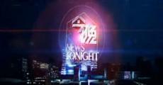 今晚|2020-09-29
