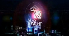 今晚|2020-10-12