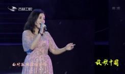 放歌中国_歌曲:你那里下雪了吗
