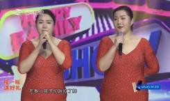家庭欢乐秀_谁说胖女孩不会跳舞 双胞胎姐妹颠覆常人认知