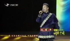放歌中国_歌曲:纳西幸福万年长