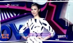 """家庭欢乐秀_中国首位盲人模特与""""超能老公""""甜蜜来袭"""
