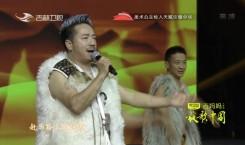 放歌中国_歌曲:茶马情