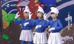 """家庭欢乐秀_街舞精灵一变三""""三胞胎""""小兄弟舞动合体"""