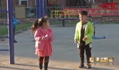 吉林省县域巡礼微视频系列|公主岭新型城镇化建设谱新篇