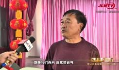 吉林省县域巡礼微视频系列|乾安 乡村文化蓬勃发展
