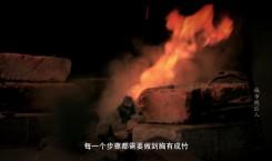 【微记录】城市铁匠人:用心、用情坚守锻造手艺