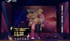 名師高徒|程琳琳演繹二人轉《秦香蓮》