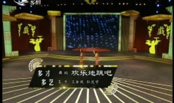二人转总动员|多才多艺:王金凤 孙思宇表演舞蹈《欢乐地跳吧》