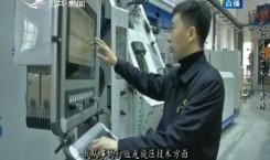 第1報道|尋訪吉林青年工匠:黃濤