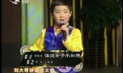 亚搏 娱乐app总动员 多才多艺:石晓明表演黄梅戏《谁说女子不如男》