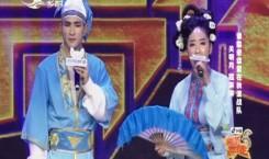 名师高徒 程琳琳 臧晓双演绎二人转《六月雪》