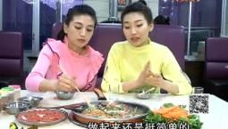 第1生活_第一美食:天兴居烤肉_2017-02-22