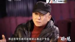 璟·观_陈晓峰·话剧手艺人