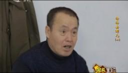 家长里短_爸爸去哪儿(二)_2017-09-21