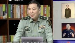《有理讲理》:木船打军舰解放海南岛(20170930)